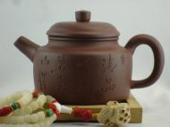 Chinese Teapot from Yixing